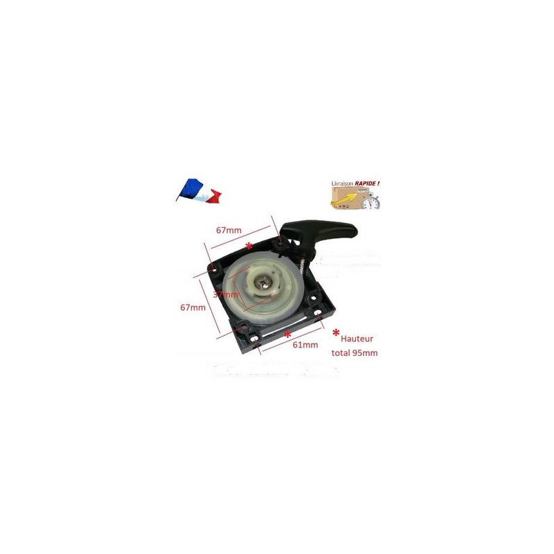 Cache moteur filtre a air complet pour débroussailleuse thermique 52 cc TIMBERPRO